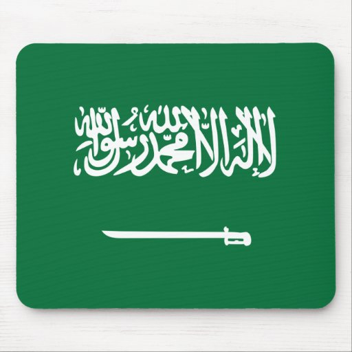 Bandera Mousepad de la Arabia Saudita Tapetes De Ratones