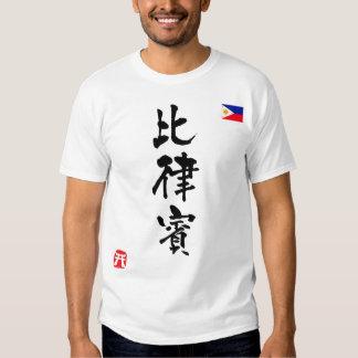 Bandera nacional del KANJI de Filipinas Remeras