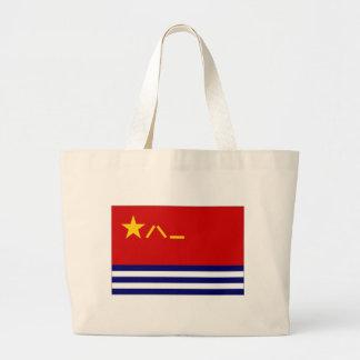 Bandera naval de China Bolsas