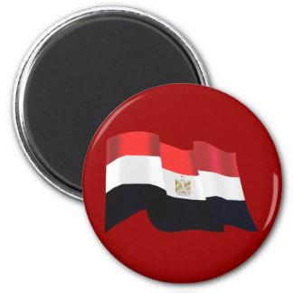 Bandera ondulada de Egipto - Egipto está libre Imán Redondo 5 Cm