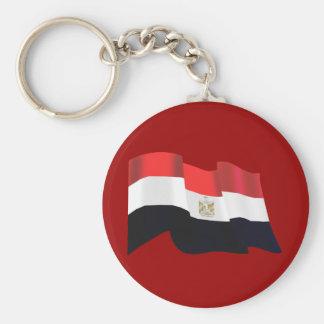 Bandera ondulada de Egipto - Egipto está libre Llavero Redondo Tipo Pin