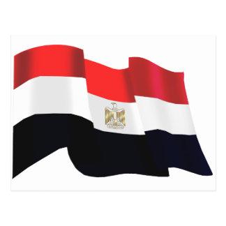 Bandera ondulada de Egipto - Egipto está libre Postales
