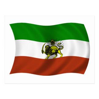 Bandera ondulada de Persia Tarjetas Postales