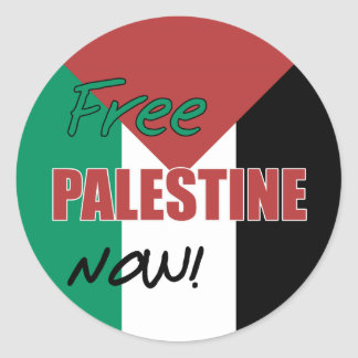 Bandera palestina libre de Palestina ahora Pegatina Redonda