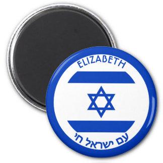 Bandera personalizada blanco azul de Israel Magen Imán Redondo 5 Cm