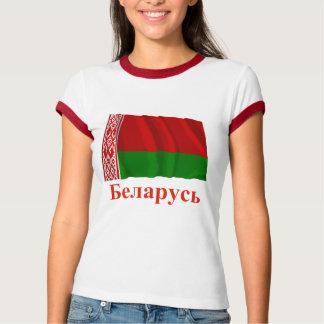 Bandera que agita de Bielorrusia con nombre en Remera