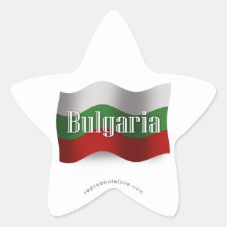 Bandera que agita de Bulgaria Pegatina En Forma De Estrella