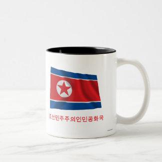 Bandera que agita de Corea del Norte con nombre en Taza De Café