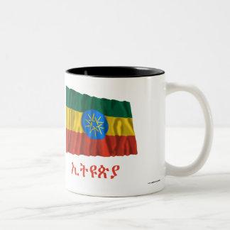 Bandera que agita de Etiopía con nombre en Amharic Taza De Café