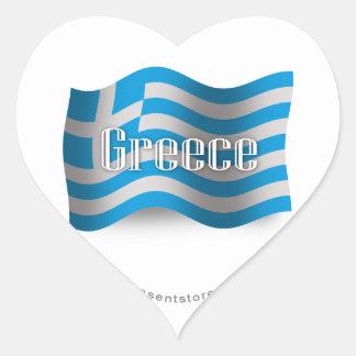 Bandera que agita de Grecia Pegatina En Forma De Corazón