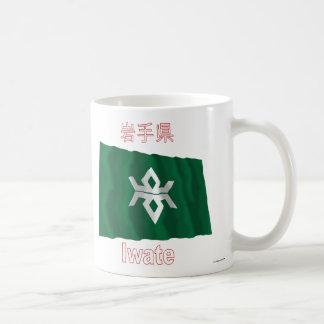Bandera que agita de la prefectura de Iwate Taza De Café