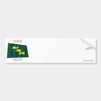 Bandera que agita de la prefectura de Miyazaki Etiqueta De Parachoque