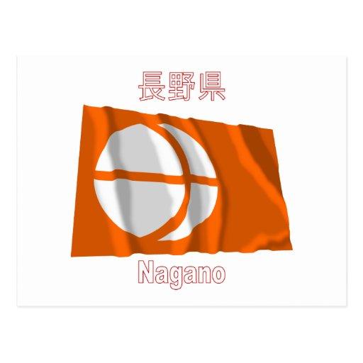 Bandera que agita de la prefectura de Nagano Tarjetas Postales