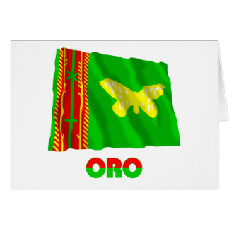 Bandera que agita de la provincia septentrional (d felicitaciones