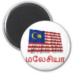 Bandera que agita de Malasia con nombre en Tamil Iman De Nevera