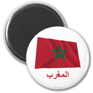 Bandera que agita de Marruecos con nombre en árabe Imán Redondo 5 Cm