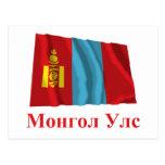 Bandera que agita de Mongolia con nombre en Mongol Postales