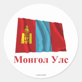 Bandera que agita de Mongolia con nombre en Pegatina Redonda