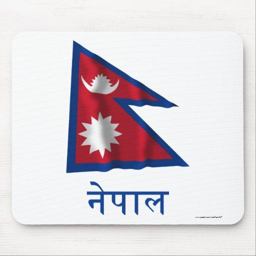 Bandera que agita de Nepal con nombre en Nepali Alfombrillas De Ratones