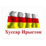 Bandera que agita de Osetia del Sur con nombre en  Tarjeta Postal