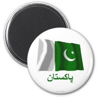 Bandera que agita de Paquistán con nombre en Urdu Imán