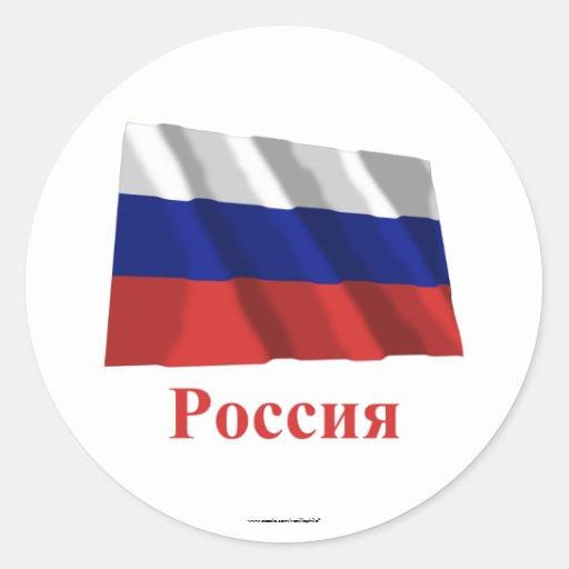 Bandera que agita de Rusia con nombre en ruso Etiqueta