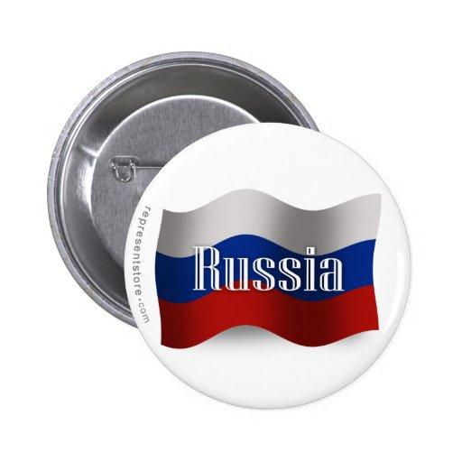 Bandera que agita de Rusia Pins