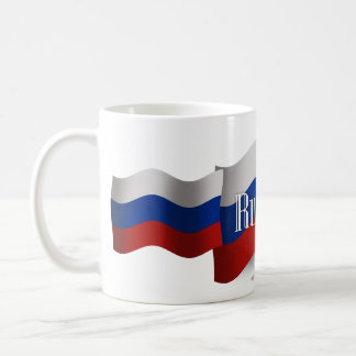 Bandera que agita de Rusia Taza Clásica