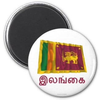 Bandera que agita de Sri Lanka con nombre en Tamil Imán Redondo 5 Cm