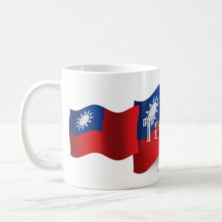 Bandera que agita de Taiwán Taza De Café