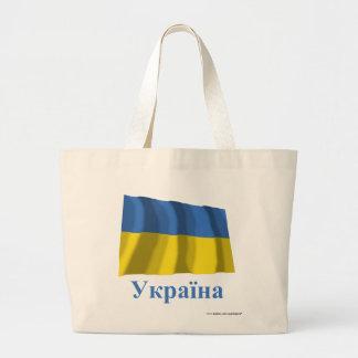 Bandera que agita de Ucrania con nombre en ucrania Bolsa Tela Grande