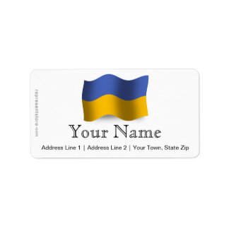 Bandera que agita de Ucrania Etiquetas De Dirección