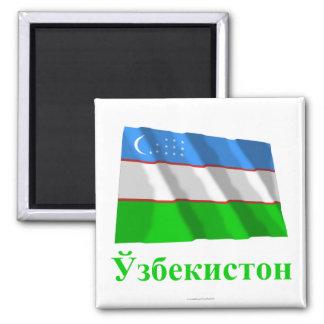 Bandera que agita de Uzbekistán con nombre en Uzbe Iman Para Frigorífico