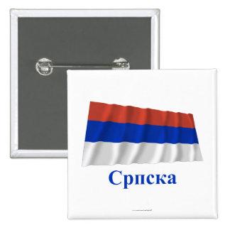 Bandera que agita del República Serbia con nombre  Pin Cuadrada 5 Cm