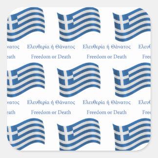Bandera que agita griega y lema pegatina cuadrada
