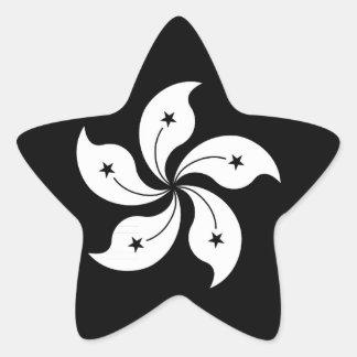 Bandera regional de Hong Kong de la flor negra de Pegatina En Forma De Estrella