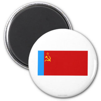 Bandera rusa de SFSR Imán Para Frigorifico