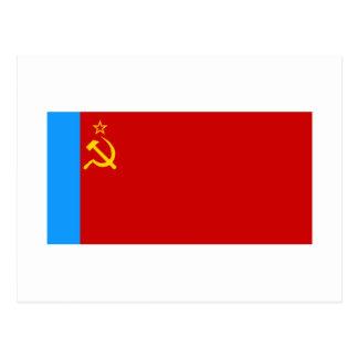 Bandera rusa de SFSR Tarjetas Postales