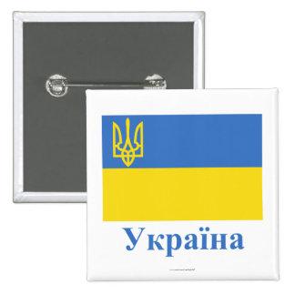 Bandera tradicional de Ucrania con nombre en ucran Pins