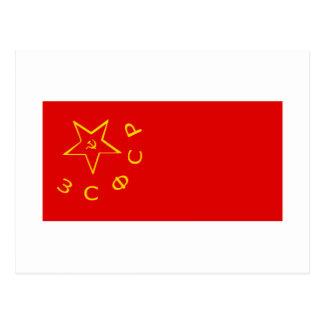 Bandera transcaucásica de SFSR Postales