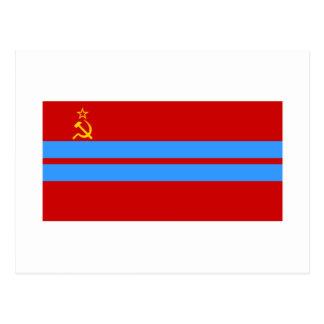 Bandera turcomana de SSR Postal