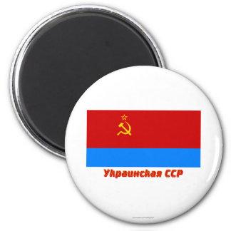 Bandera ucraniana de SSR con nombre Imanes Para Frigoríficos