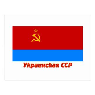 Bandera ucraniana de SSR con nombre Postal