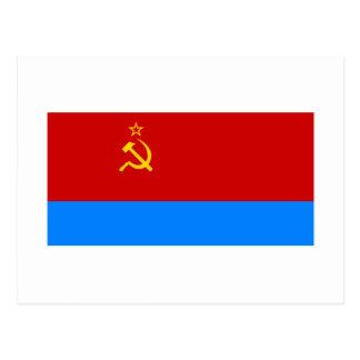 Bandera ucraniana de SSR Postales