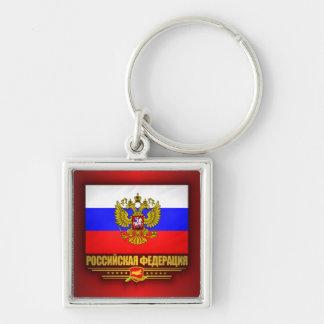 Bandera y emblema de la Federación Rusa Llavero Cuadrado Plateado
