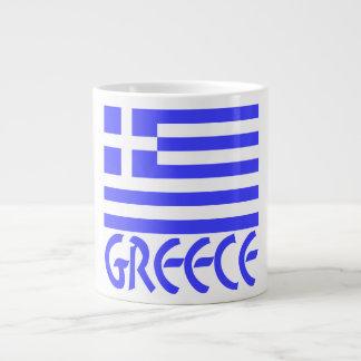 Bandera y nombre de Grecia Tazas Extra Grande