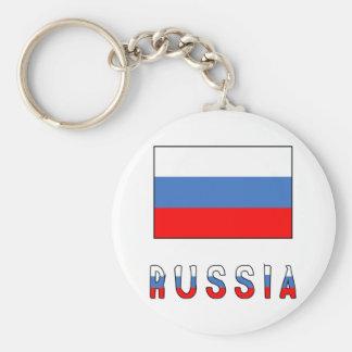 Bandera y palabra de Rusia Llavero Redondo Tipo Pin