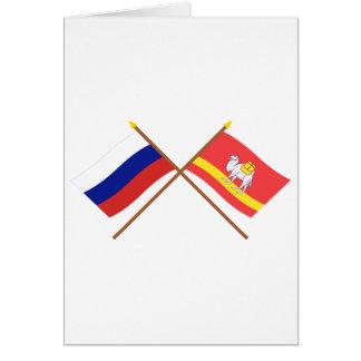 Banderas cruzadas de Rusia y de Cheliábinsk Oblast Felicitación