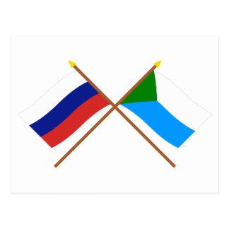 Banderas cruzadas de Rusia y de Jabárovsk Krai Postal