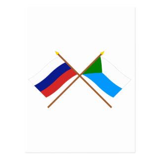 Banderas cruzadas de Rusia y de Jabárovsk Krai Tarjetas Postales